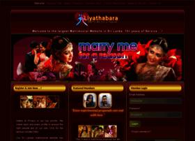 Liyathabara.com thumbnail