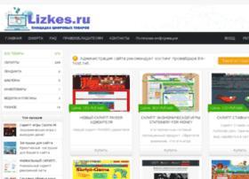 Lizkes.ru thumbnail