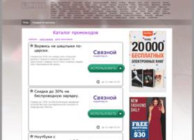 Ljpois.ru thumbnail