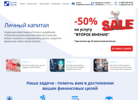 Lkapital.ru thumbnail