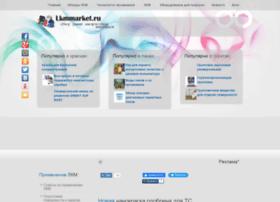 Lkmmarket.ru thumbnail