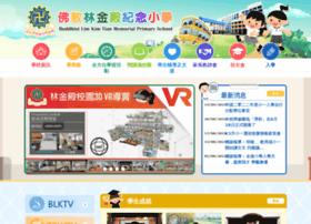 Lkt.edu.hk thumbnail
