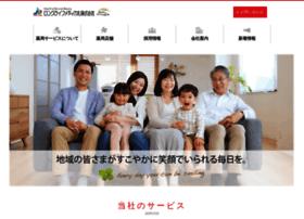 Ll-p.co.jp thumbnail