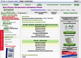 Llcentre.ru thumbnail
