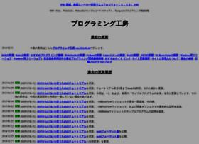 Lldev.jp thumbnail