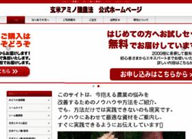 Lmaibi.jp thumbnail