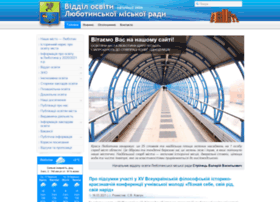 Lmiskvo.org.ua thumbnail