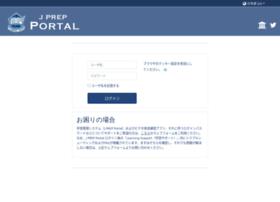 Lms.jprep.jp thumbnail