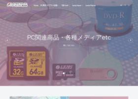 Lmt-inc.jp thumbnail