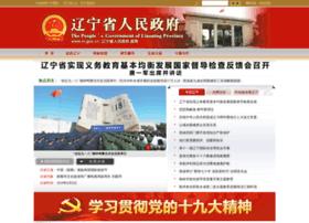 Ln.gov.cn thumbnail