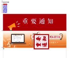 Lnca.org.cn thumbnail