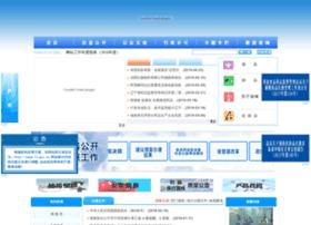 Lnfda.gov.cn thumbnail