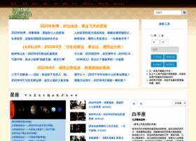Lnka.cn thumbnail