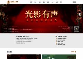 Lnmuseum.com.cn thumbnail