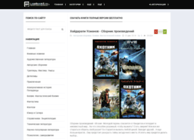 Loadbooks.ru thumbnail