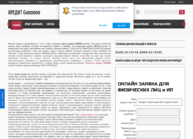 Loan1hour.mosgorcredit.ru thumbnail