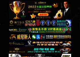 Loansindubai.net thumbnail