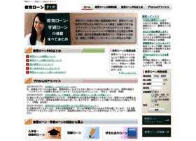 Loansite.jp thumbnail