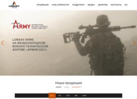 Lobaevbarrels.ru thumbnail