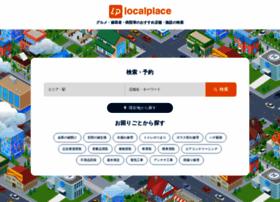 Localplace.jp thumbnail