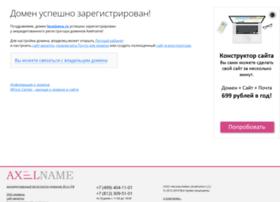 Localzona.ru thumbnail