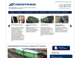 Locotrans.ru thumbnail