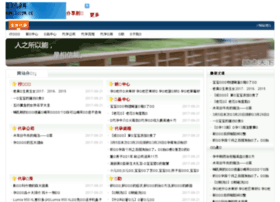 Locpw.cn thumbnail