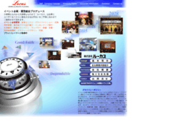 Locus-net.jp thumbnail