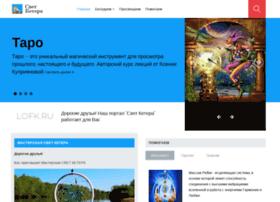 Lofk.ru thumbnail
