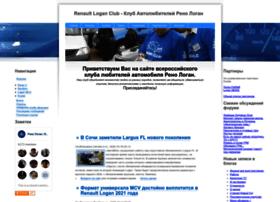 Logan-club.ru thumbnail