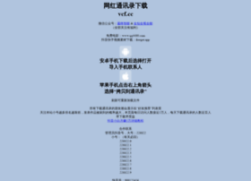 logmein123-com.melogin.com at WI. 360借条,一万现金免费使用一个月  Logmein123.com