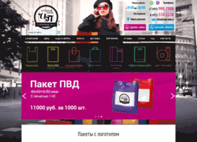 Logo-pak.ru thumbnail