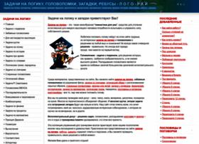 Logo-rai.ru thumbnail