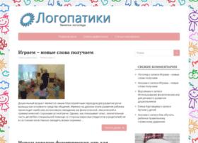 Logopatiki.ru thumbnail