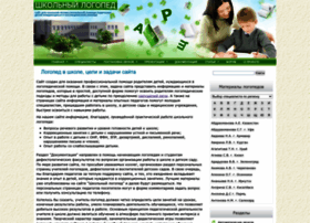 Logoped18.ru thumbnail