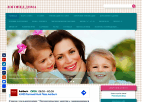 Logopeddoma.ru thumbnail