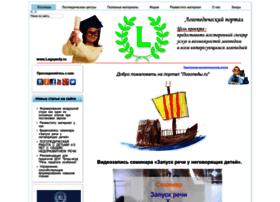 Logopedy.ru thumbnail