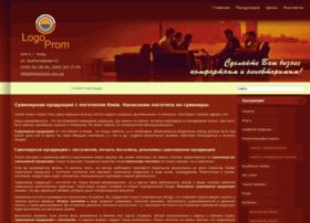 Logoprom.com.ua thumbnail