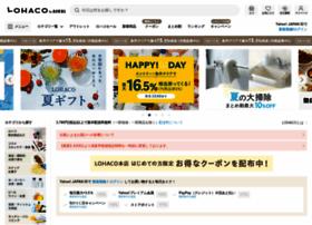 Lohaco.jp thumbnail