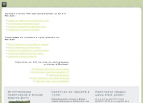 Lojso.ru thumbnail