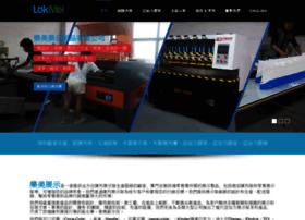 Lokmei.hk thumbnail