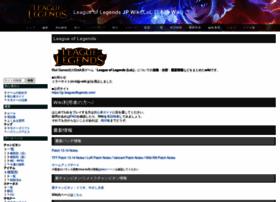 Loljp-wiki.jp thumbnail