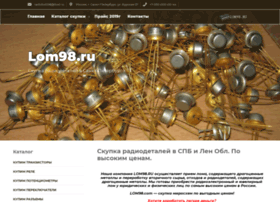 Lom98.ru thumbnail
