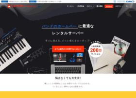 Lomo.jp thumbnail