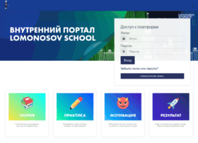 Lomonosov.plus thumbnail