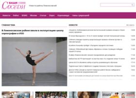 Lomonosovskiymedia.ru thumbnail
