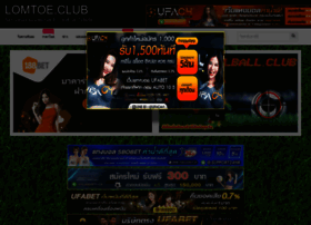 Lomtoe.club thumbnail
