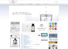 Londoh.co.jp thumbnail