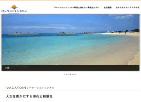 Longstay.co.jp thumbnail