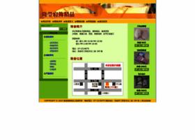Longwin.com.tw thumbnail